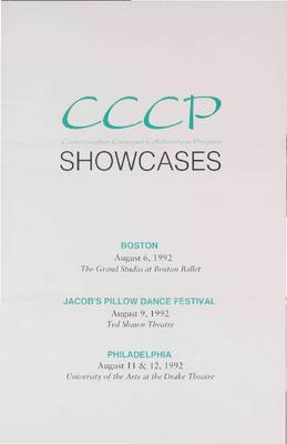 1992-08-06_program_cccp.pdf